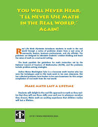 Prufrock press real life math mysteries a kid 39 s answer to the