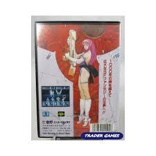Phantasy Star Maps Buy Phantasy Star Ii Kaerazaru Toki No Owari Ni Map