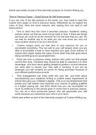 Well Written Essay Examples Who Are You Essay Trueky Com Essay Free And Printable