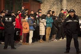 si鑒e social but 中国互联网金融行业面临洗牌 华尔街日报