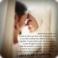 marriage quotes quran images of islamic couples quotes ordinary quotes