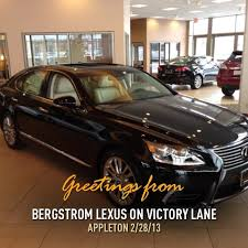 bergstrom lexus appleton bergstrom lexus of appleton 10 photos auto repair 3060 n