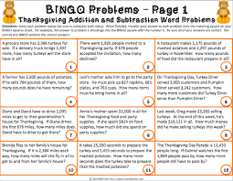 thanksgiving math bingo 4th grade 4 gains