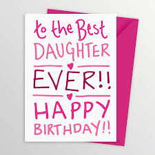 birthday card for best daughter by a is for alphabet