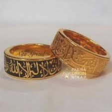cin cin nikah cincin nikah grafir syahadat 0857 8115 8585 wa by cincinkawin