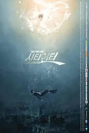download mp3 free new song kpop 2017 city hunter korean drama ost free mp3 download tarzan the wonder