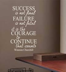 success failure courage quote vinyl decals wall lettering success failure courage quote vinyl decals wall lettering