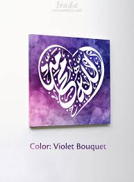Heart Home Decor Arabic Wall Decals Stickers Islamic Calligraphy Home Decor By