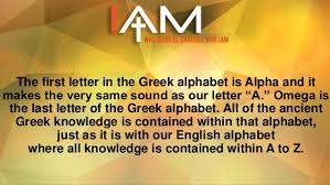 message series i am part 8 i am the alpha u0026amp omega pastor u2026