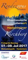 Stadtwerke Bad Kreuznach Rendezvous Am Kapellsche Vg Bad Kreuznach