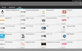 tv apk spb tv free tv android apps on play