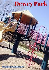 dewey park in johnston iowa