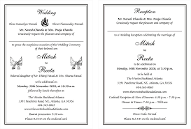 indian wedding reception invitation wording ideas wedding reception invite wording sles wedding