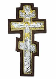 crucifix wall blessing three barred wall cross silver gold plated at holy