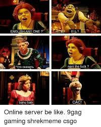 Meme Babi - english any one bahu babi nani the fuck cac online server be like
