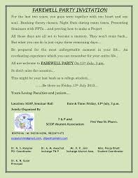 Invitation Card For Pooja Going Away Party Invitation Wording Plumegiant Com