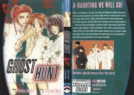 lecture en ligne des chapitres du manga ghost hunt japscan com