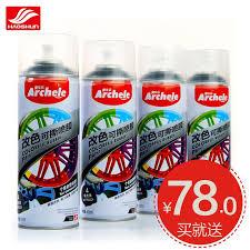 shun tear film spray paint car wheels wheel change color car spray