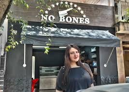no bones the são paulo times