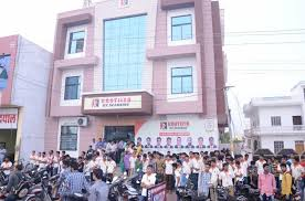 Cosmetic Science Schools Navjeevan Science Navjeevan Public Senior Secondary