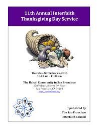 11th annual interfaith thanksgiving day service san francisco