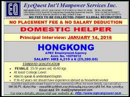 eyequest international manpower services list of openings