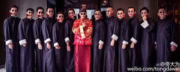 wedding china huang xiaoming s superstar groomsmen debut in wedding china org cn
