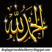 cara membuat tulisan gif secara online animasi tulisan arab alhamdulillah gif 180 180 kreasi roll