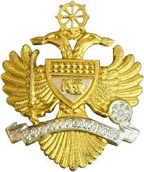 Sri Lanka Flag Lion Sri Lanka Armoured Corps