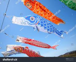 carp streamer japan stock photo 618135356 shutterstock