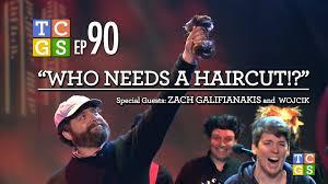 public access tcgs 90 who needs a haircut youtube