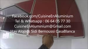 Cuisine Moderne Bordeaux by Cuisine En Aluminium Rouge Bordeaux Youtube