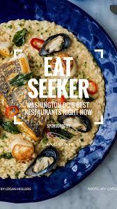 Washington Dc On A Map by 203 Best Washington D C Images On Pinterest Washington Dc Trip