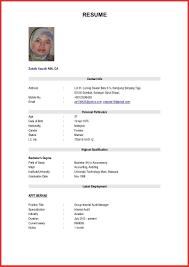 Teen Job Resume Lovely A Resume Sample For Job Job Latter