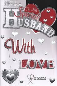 husband birthday card to my special husband happy birthday