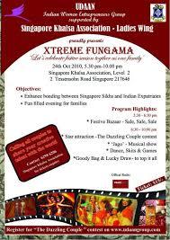 lohri invitation cards udaan xtreme fungama 24 oct 2010