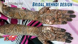 how to apply henna mehndi tattoo on hand designs jk wedding