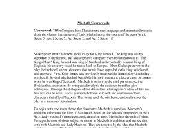 Blind Ambition In Macbeth Free Cover Letter Samples For Medical Assistant Help Me Write Esl