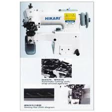 Machine Blind Stitch Hikari Industrial Sewing Machines Special Exporter From Bengaluru