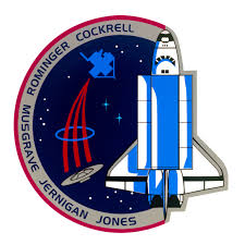 How To Draw The Korean Flag Sts 80 Columbia Orbiter Vehicle Ov 102 Crew Insignia Nasa