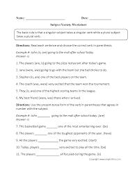 noun and verb agreement worksheet first grade mambomusic us