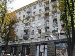 gorod ok apartment kiev ukraine booking com
