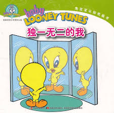baby looney tunes books chinese books story books board