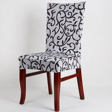 Office Chair Slipcover Pattern Popular Pattern Chair Covers Buy Cheap Pattern Chair Covers Lots
