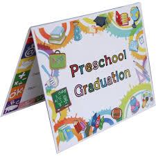 preschool graduation invitations preschool graduation announcement gradshop