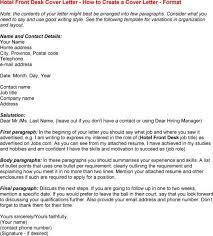 golf cart attendant cover letter
