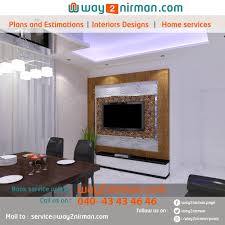 download free interior designs for your dream house hall interior