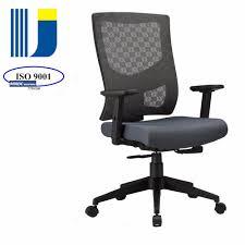 Chair Swivel Mechanism by 5899bx Sw Best Mesh Office Task Chair Pu Foam Seat New Mechanism