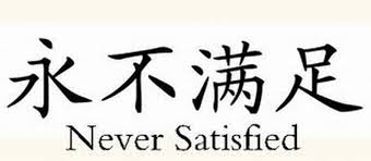 never satisfied chinese tattoo designs tattoos book 65 000