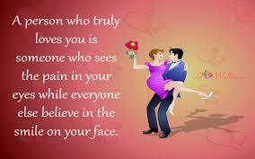 Valentines Day Quotes by Valentines Day Quotes For Girlfriend To Boyfriend 4th Of July
